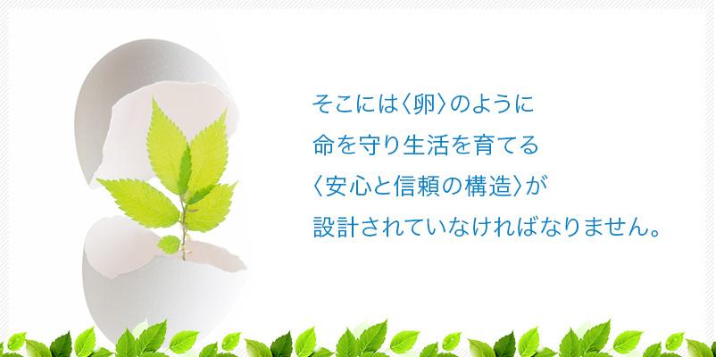 img_slide02